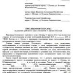 Danilina 1_452x578