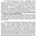 Danilina 2_452x617