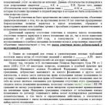 Danilina 3_452x610