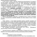 Danilina 4_452x620