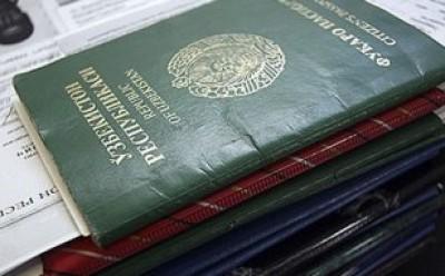 Уголовное дело о фиктивной регистрации прекращено