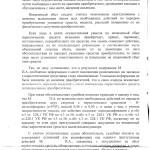 апелляция (3)