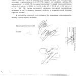 апелляция (5)