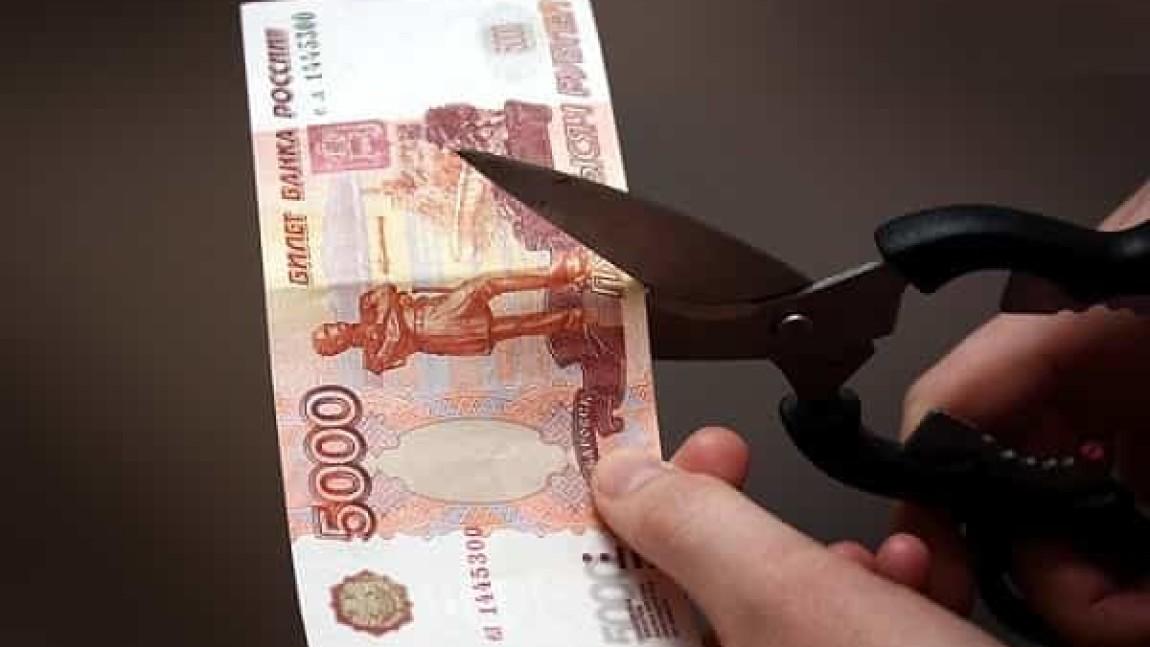 Дело о незаконном снижении заработной платы
