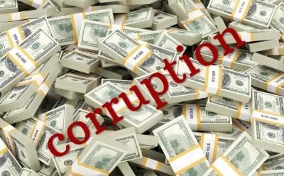 Приговор с переквалификацией взятки на мошенничество